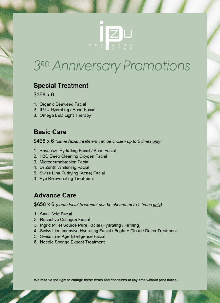 Anniversary Promotion 1 of 2